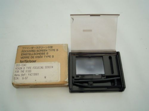 NIKON B TYPE FOCUSING SCREEN FOR F100